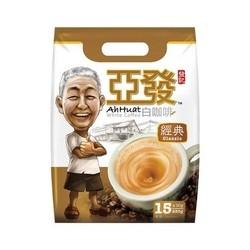 Ah Huat W/Coffee Smooth